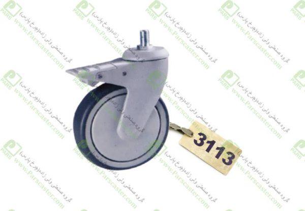 3113 600x415 - چرخ تمام پلاستیکی پیچی ترمزدار