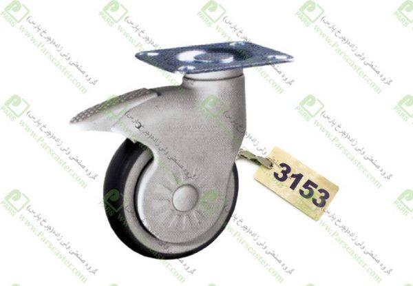 3153 600x415 - چرخ بیمارستانی خورشیدی