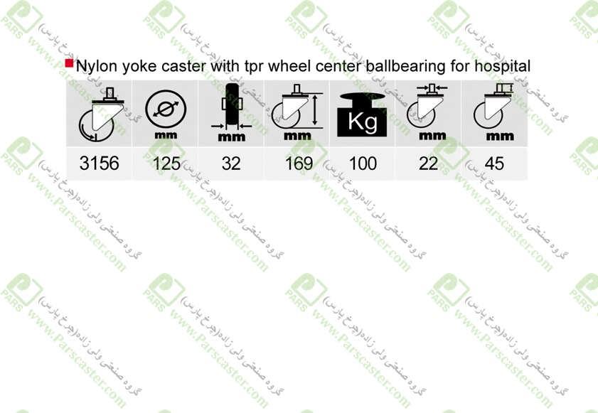 چرخ بیمارستانی خورشیدی پیمی