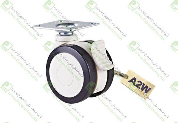 A2W 600x415 - چرخ های بیمارستانی دوقلو کفی