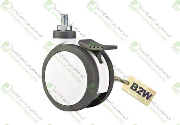 B2W 600x415 - چرخ های بیمارستانی دوقلو پیچی ترمزدار