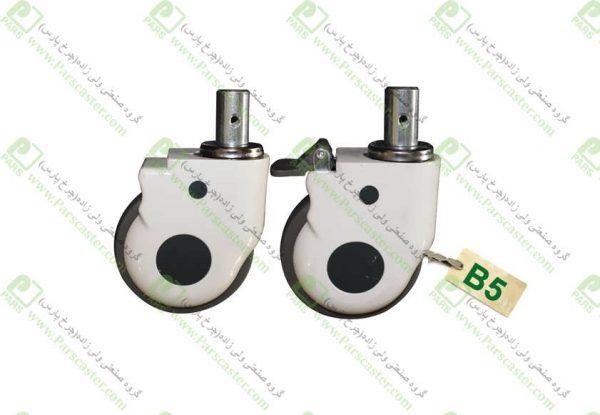 B5 600x415 - چرخ های بیمارستانی قابدار پیچی