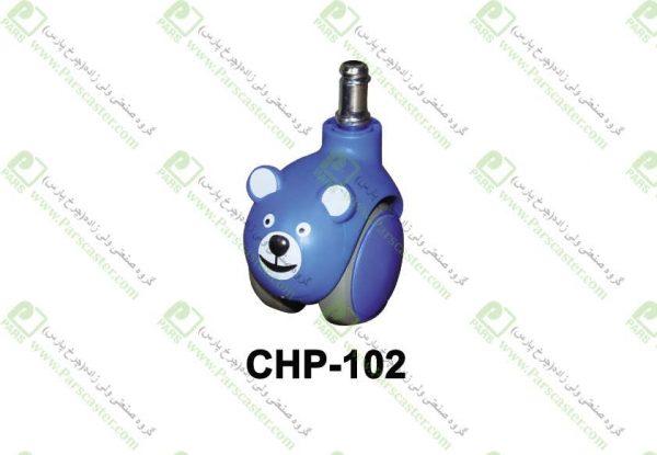 CHP 102 600x415 - چرخ تخم مرغی طرح دار