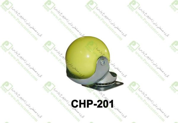 CHP 201 600x415 - چرخ تخم مرغی رنگی