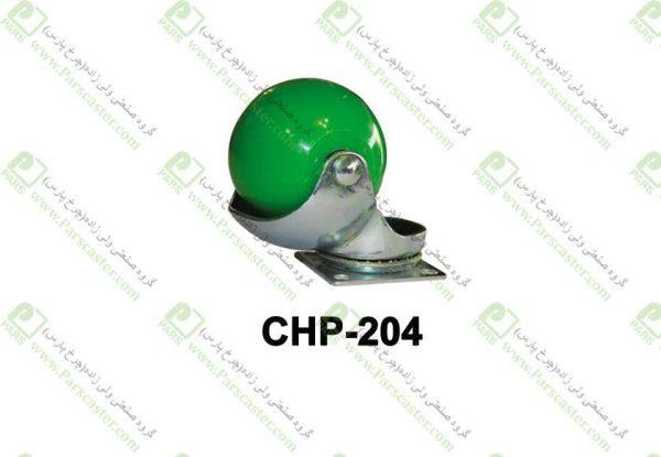 CHP 204 600x415 - چرخ تخم مرغی رنگی