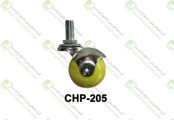 CHP 205 600x415 - چرخ تخم مرغی رنگی