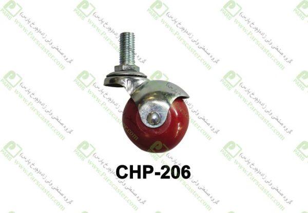 CHP 206 600x415 - چرخ تخم مرغی رنگی