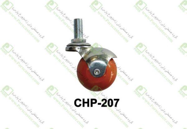 CHP 207 600x415 - چرخ تخم مرغی رنگی