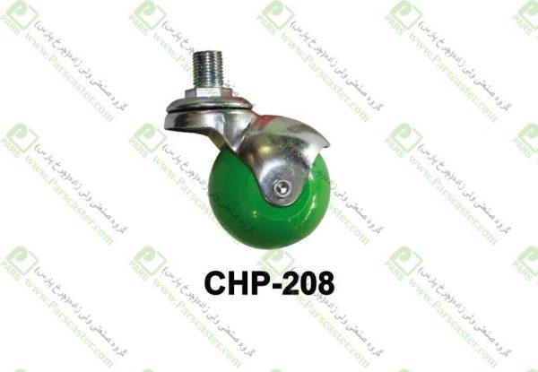 CHP 208 600x415 - چرخ تخم مرغی رنگی