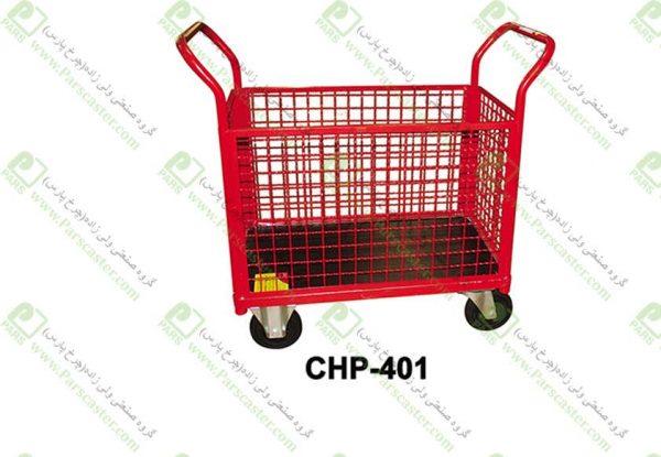 CHP 401 600x415 - گاری حمل بار