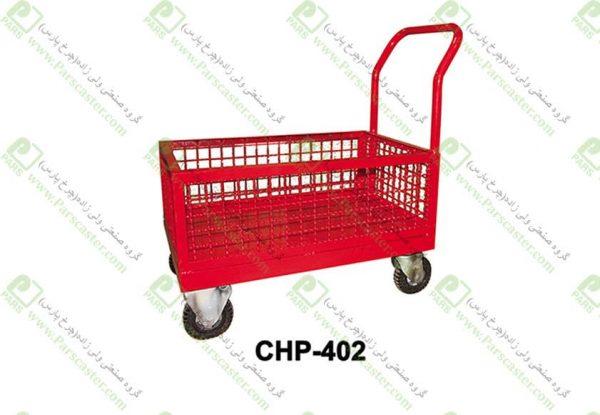 CHP 402 600x415 - گاری حمل بار