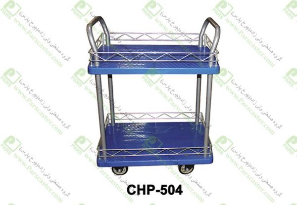CHP 504 600x415 - ترولی رستورانی