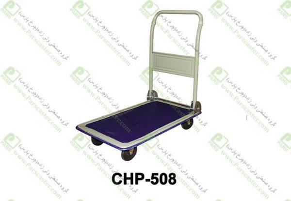 CHP 508 600x415 - گاری حمل بار