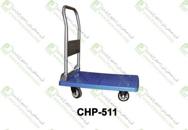 CHP 511 600x415 - گاری حمل بار