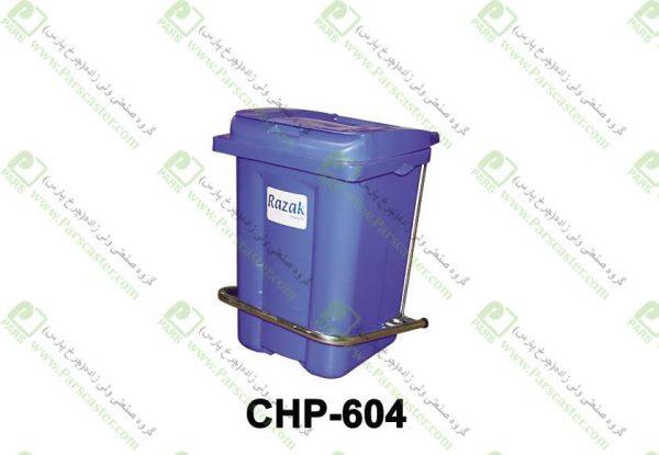 CHP 604 600x415 - سطل زباله چرخدار