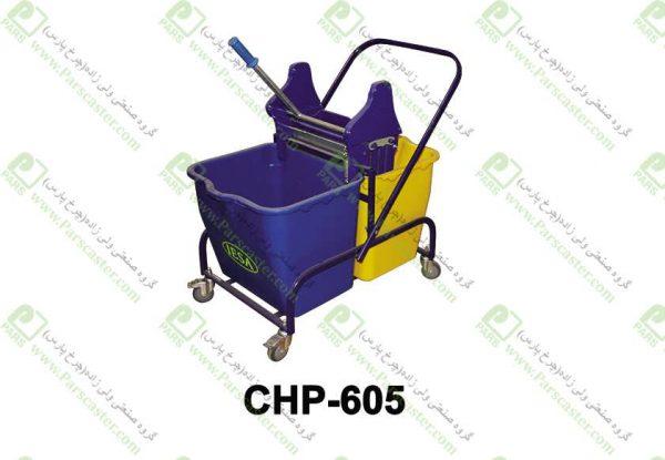 CHP 605 600x415 - طی شور چرخدار