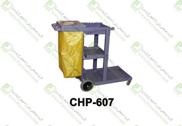 CHP 607 600x415 - ترولی زباله