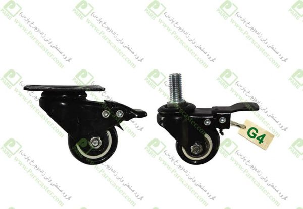 G4 600x415 - چرخ پایه مشکی