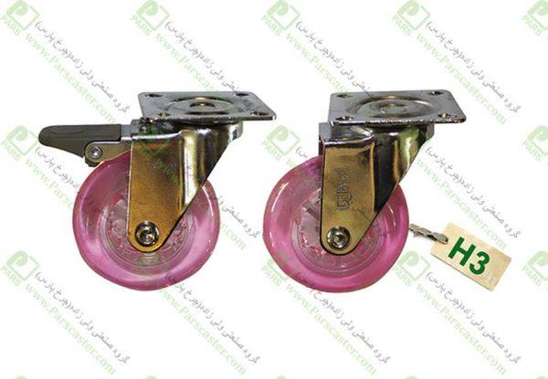 H3 600x415 - چرخ ژله ای بوش صورتی