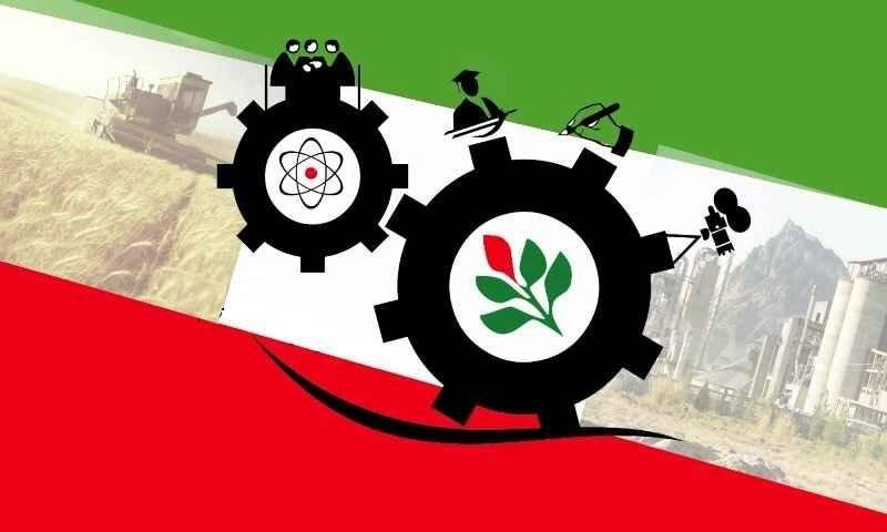 aa - نقاط قوت و ضعف حرکت چرخ صنعت در استان ایلام