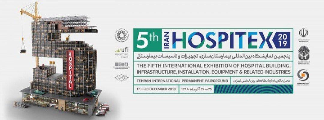 1080 15da55c1a5b146972 - پنجمین نمایشگاه بین المللی بیمارستان سازی، تجهیزات و تاسیسات بیمارستانی